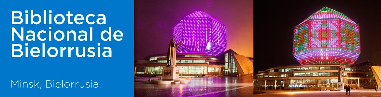 5 casos exitosos de utilización de Iluminación LED en edificios